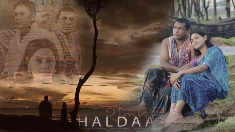 ইতালিতেও পুরস্কার জিতলো বাংলাদেশের 'হালদা'