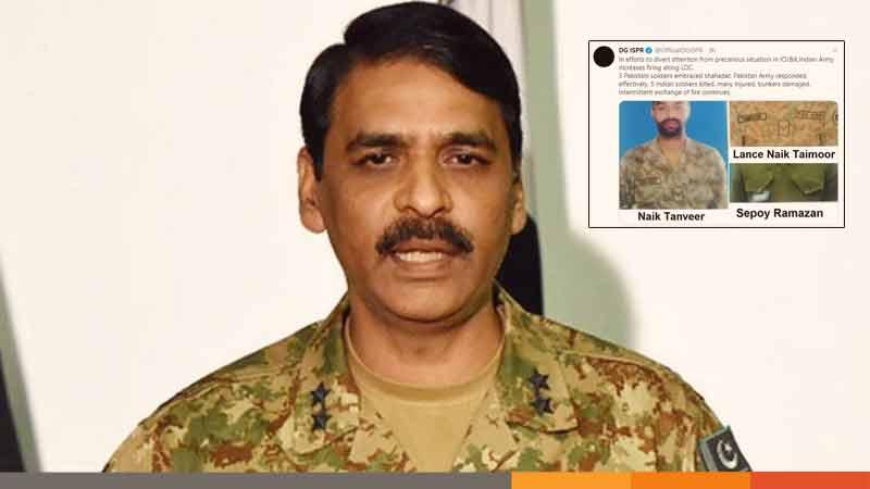 কাশ্মীরে পাকিস্তানের ৩ সেনা নিহত