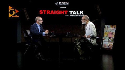 Straight Talk With Zafar Sobhan