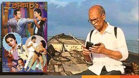 চলচ্চিত্র পরিচালক শফিকুর রহমান আর নেই