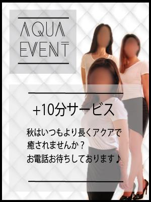 ☆秋のイベント☆