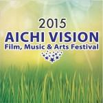 aichi vision profile