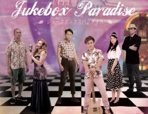 Jukebox Paradise Gifu Cabaret