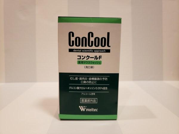 「薬用マウスウォッシュ コンクールF」外箱パッケージ表面