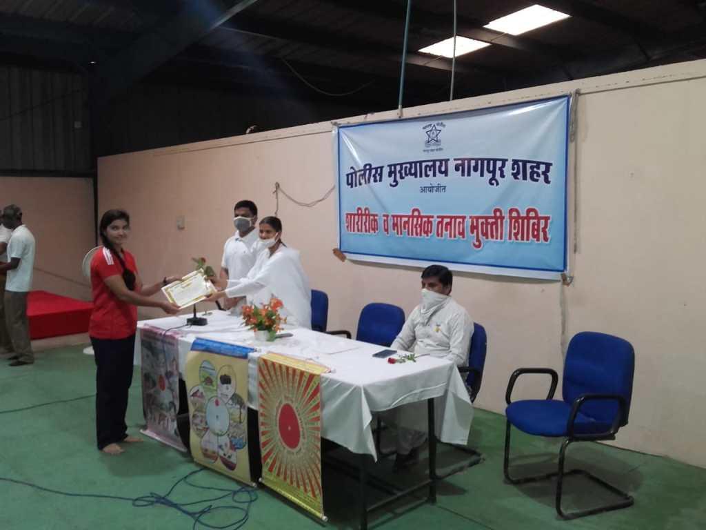 तनाव मुक्ति शिबिर पुलिस मुख्यालय नागपुर