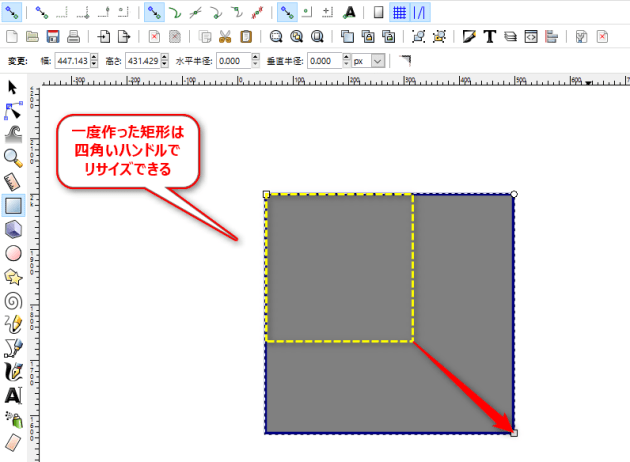 2016-05-09_13h19_39_inkscape_矩形ツール