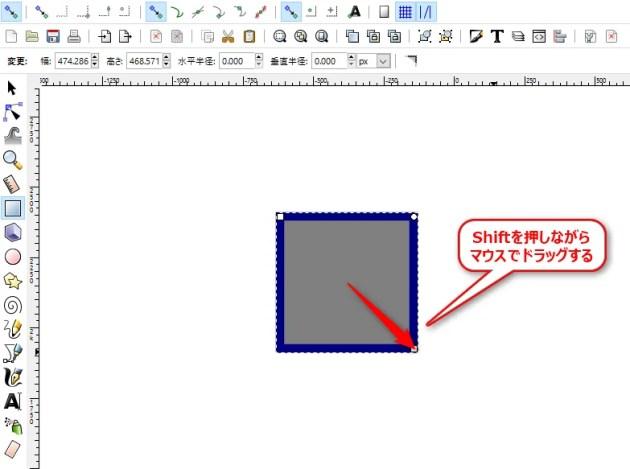 2016-05-09_12h53_24_inkscape_矩形ツール