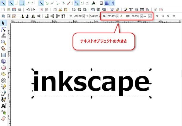 2016-06-13_19h13_53_inkscapeでillustratorのモザイクオブジェクト機能を再現するチュートリアル