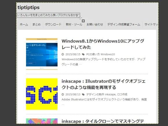 GIMP 2015-08-18 13-29-22-556