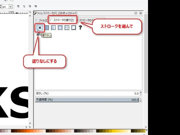 2015-08-12 23-20-39-321_inkscapeでillustratorのモザイクオブジェクト機能を再現するチュートリアル