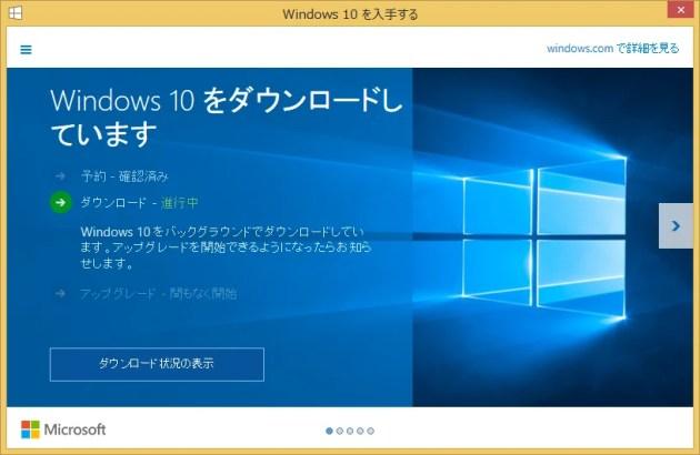 windows 2015-08-15 01-33-53-926