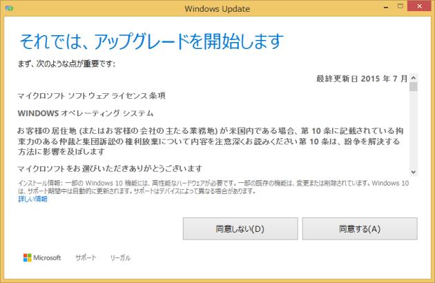 windows 2015-08-15 01-34-32-617
