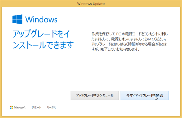 windows 2015-08-15 01-35-10-395