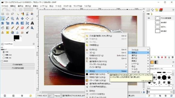 GIMP トリミング パスから選択範囲 2015-12-18 02-12-13-151