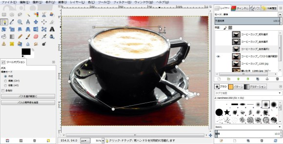 GIMP トリミング パスから選択範囲 2015-11-02 11-30-54-322