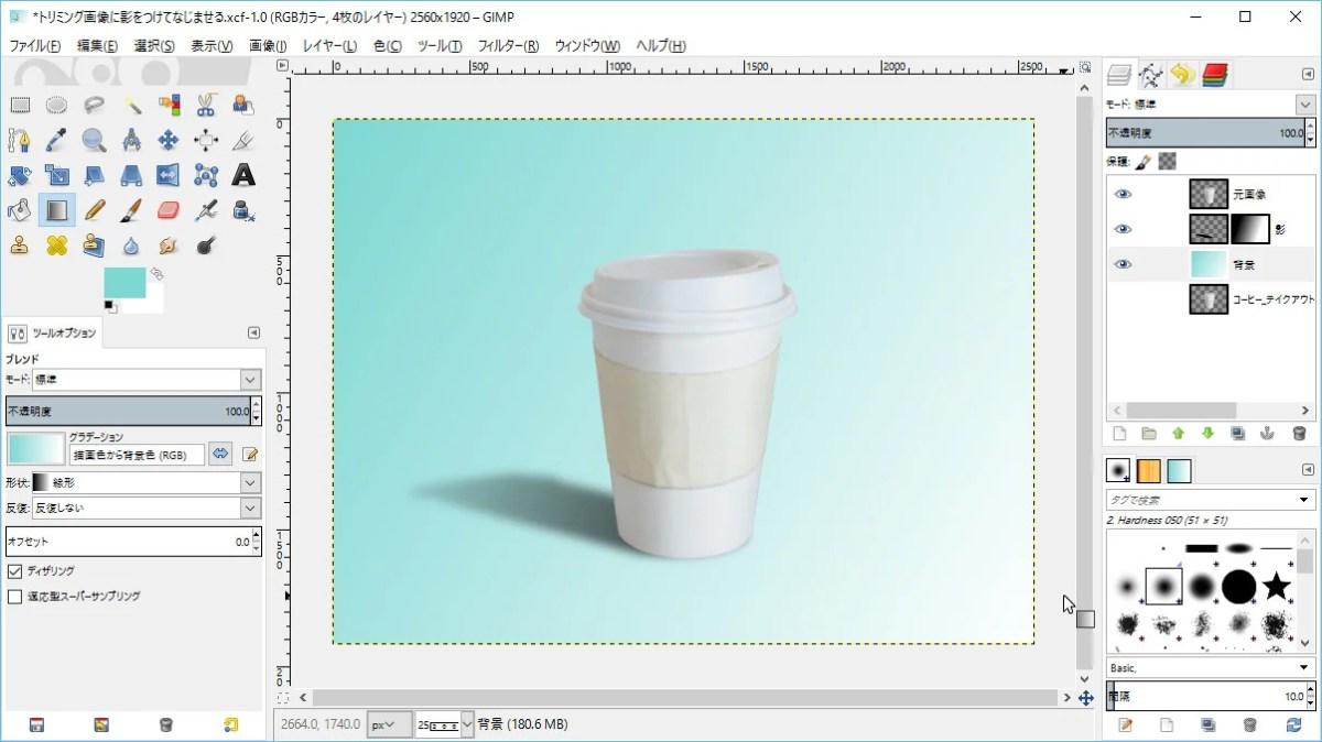 GIMPでトリミング画像に影をつけてサクッと立体感を生み出すチュートリアル