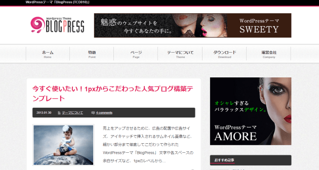 2016-05-10_20h04_09_BlogPress