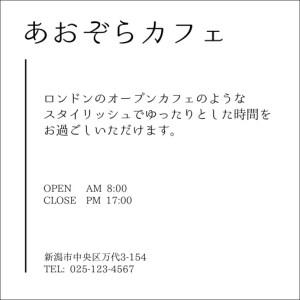 紹介カード_左揃え_線あり