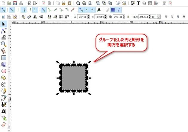 2016-05-05_16h24_47_inkscapeのタイルクローンでドットパターンを作る方法