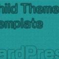 WordPressの子テーマを作るときのひな型テンプレートがあるんですが…