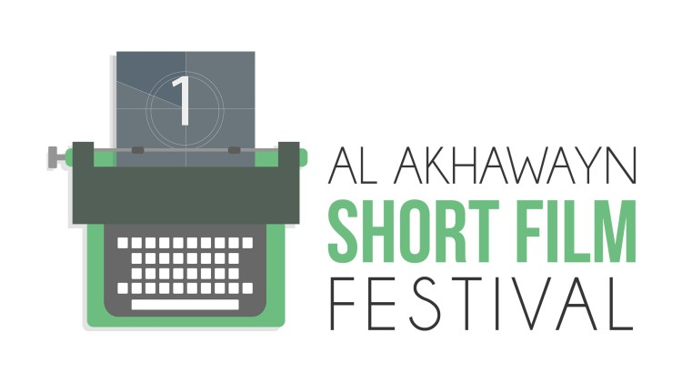 An illustrated typewriter. The paper coming out of the typewriter is an old school cinema countdown with the number 1 in the middle. The text on the right of the typewriter says Al Akhawayn Short Film Festival.