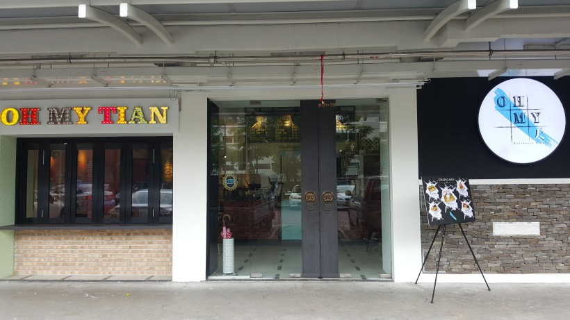 Oh My Tian Cafe, OMT - Facade in the day