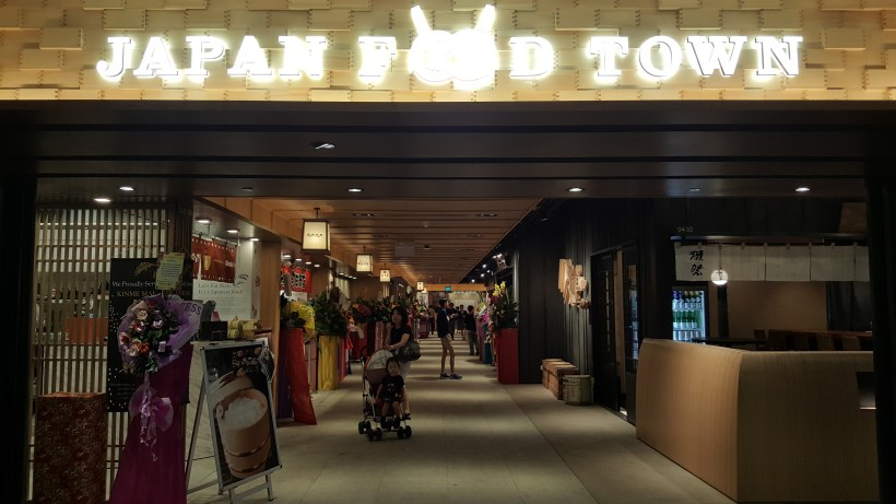 Japan Food Town Now At Wisma Atria, Orchard, Singapore - Entrance