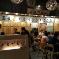 Japan Food Town Now At Wisma Atria, Orchard, Singapore - Yomoda Soba