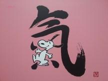 Snoopy, Energy