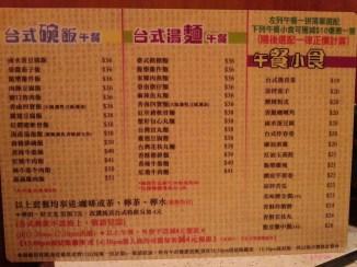 Rice and Noodle Menu