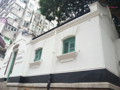Another View of Wan Chai Post Office