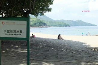 View of Hung Shing Ye Beach