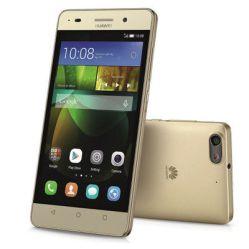 Huawei-y6 pro G-Power-Price