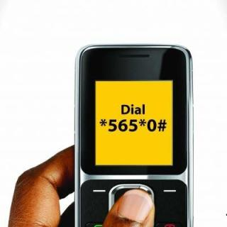 How to check my BVN number