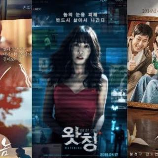 Top Website's To Download Korean Movies