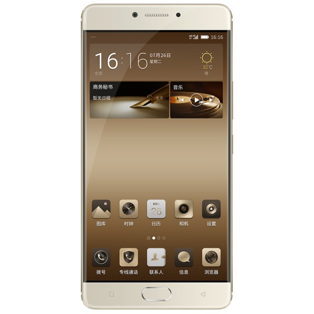 Gionee-M6-price-in-nigeria-Mobile-Phone-Android-6-0-MTK6755M-Octa-Core-1-8GHz-5-5-FHD-5000mAh