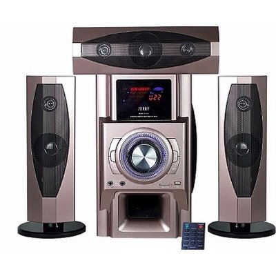 Rockview Home Theatre 425/Cheapest & Best Home Theatre Systems in Nigeria