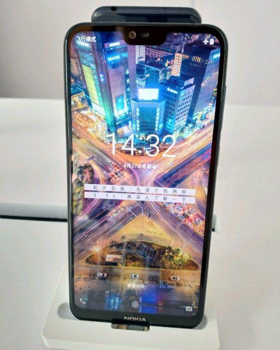 Nokia X design