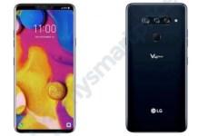LG V40 ThinQ leak