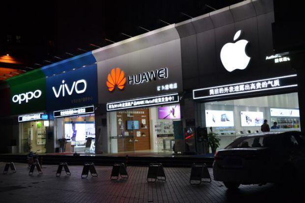 china smartphone big four