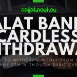 alat bank cardless withdrawal