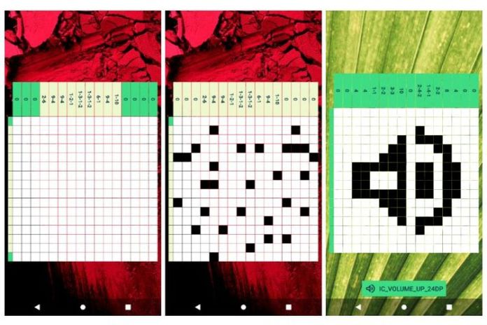 Android Q Hidden Game