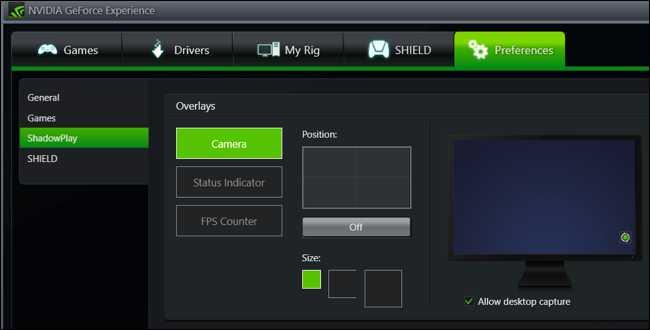 shadowplay screen recorder