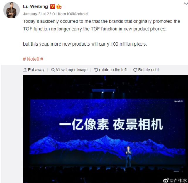 Post from Lu Weibing on his Weibo account