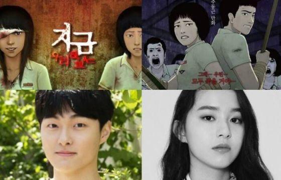 All of Us Are Dead - Korean Dramas Based on Webtoon