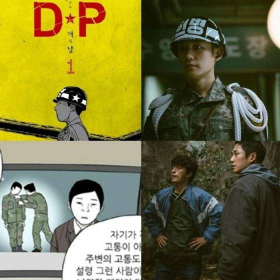 DP - Korean Dramas Based on Webtoon
