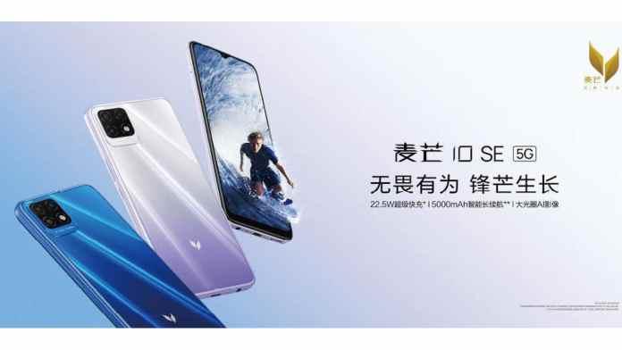 China Telecom Maimang 10 SE 5G