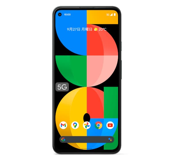 Google Pixel 5a (5G)
