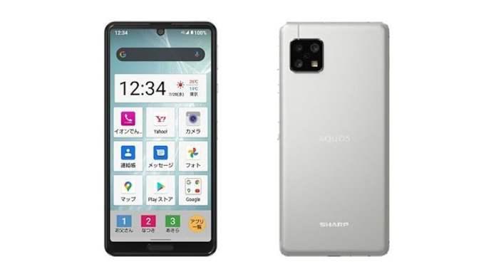 AQUOS Sense4 Easy Smartphone 2