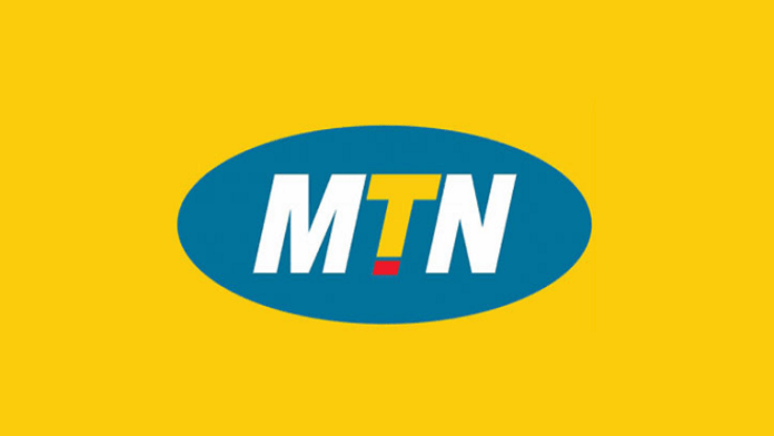 New MTN Bundles,New MTN 4GB FOR N1000, 1GB FOR N200 (How To Subscribe)